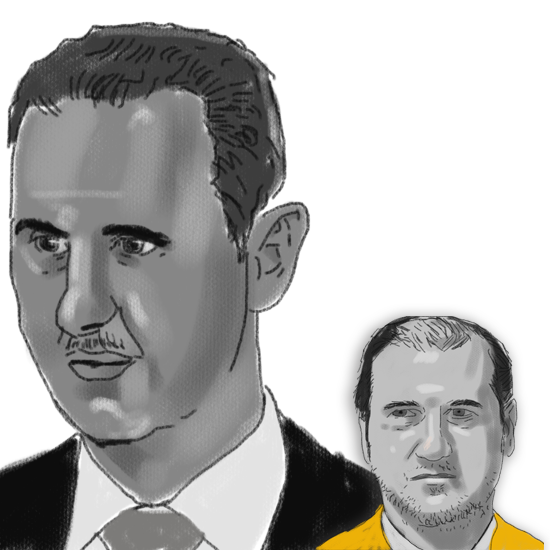 Assad family